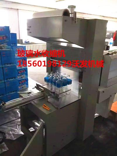 济南鑫儒弈机械设备有限公司