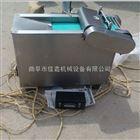JX-QC不锈钢切丝机品牌 电动海带切块机