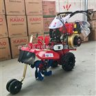FX-GLJ手扶式开沟培土机 果园种植开沟管理机