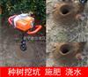 汽油植树打坑机厂家 手提式挖树机