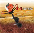 FX-WKJ大棚立柱植树挖坑机 果园施肥打孔机厂家