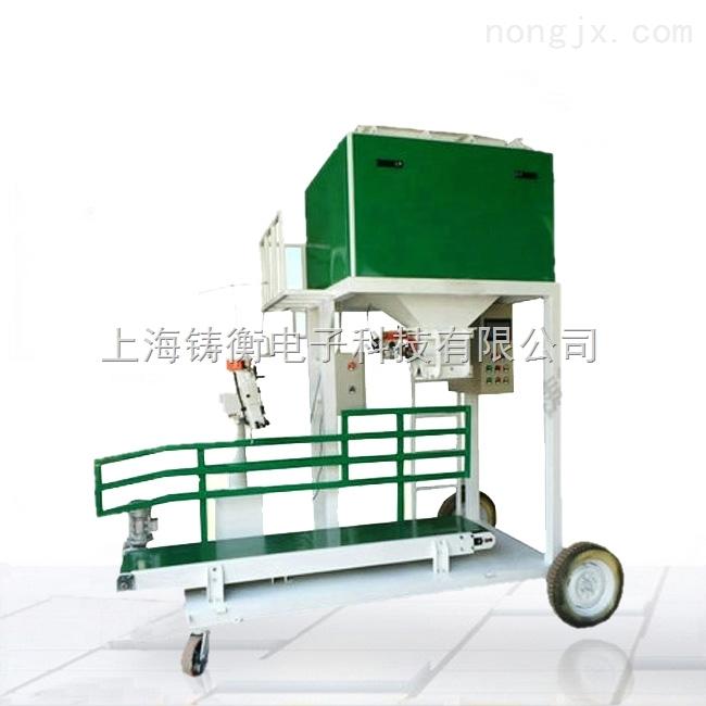 粉料自动定量包装机