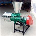 电动磨面机 小麦玉米打面机 高粱磨粉机