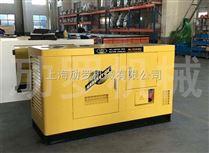 柴油发电机厂家直销30KW机组