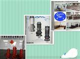 350WQR1000-36-160高温污水潜水泵现货