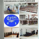 150WQ200-30-37天津大口径污水电泵现货