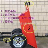 厂家供应手推汽油两轮车配170汽油机灰斗车
