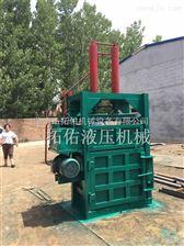 ZYD-30立式废纸液压打包机双缸配置规格