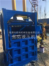 ZYD-30供应金属易拉罐液压打包机双缸立式