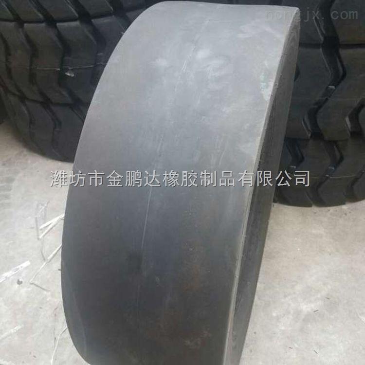 全新1100-20光面花紋工程鏟運機壓路機輪胎