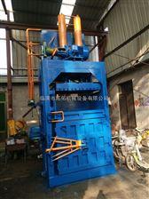 ZYD-60临夏供应半自动服装塑料液压打包机立式