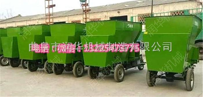 畜牧养殖流动饲料撒料车 喂料车价格