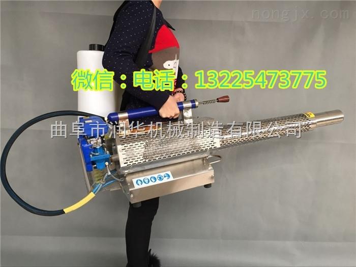 远射程背负式弥雾机 优质耐用打药机批发