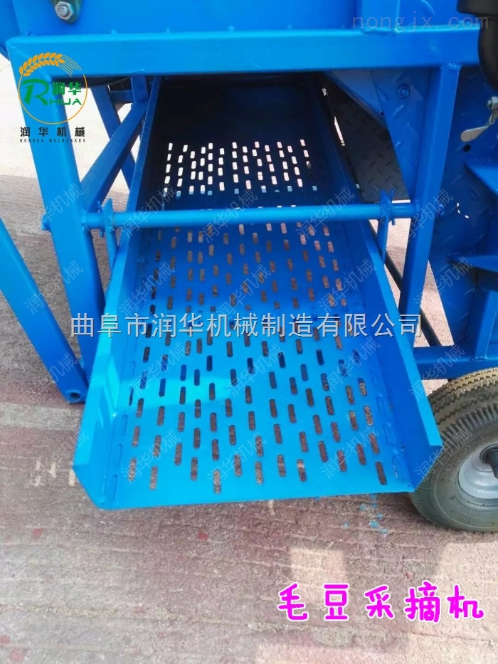 新鲜大豆脱夹机 柴油动力毛豆采摘机厂家
