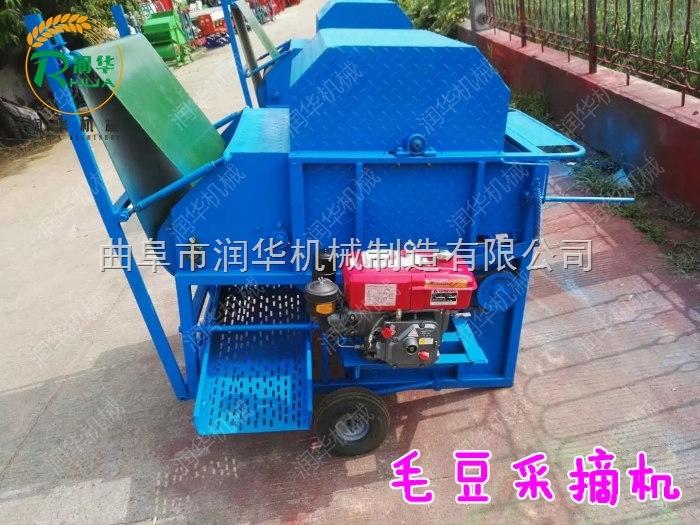 好用的毛豆收获机 高效省时耐用毛豆采摘机
