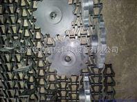 103柔性链板输送机