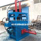 油桶压扁机  立式160吨液压打包机多少钱