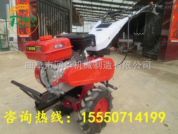 遼寧大棚草莓除草松土機 小型柴油微耕機
