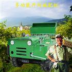 JX-KG履带式多功能施肥回填机 果园挖沟锄草机