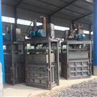 FX-DBJ编织袋液压打包机  富兴塑料瓶压扁机厂家