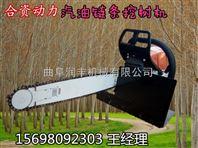 小型刨树机 苗圃链条式挖树机