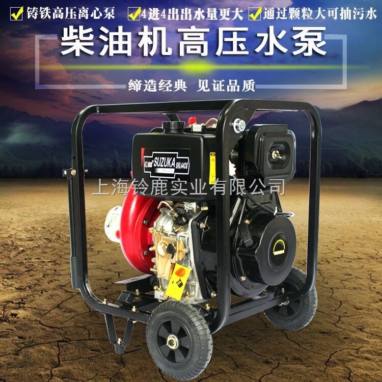 手推式小型4寸柴油机水泵抢险救灾