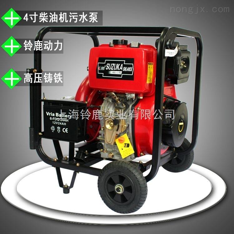 移动式4寸柴油机混流泵用途多