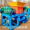 SZ800 1000 1300江苏常州厂家直销低价格高品质金属粉碎机