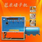 FX-ZSJ家用玉米脱皮制糁机 分离式制糁磨面机厂家