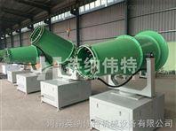 车载喷雾机供应环保除尘雾炮机价格