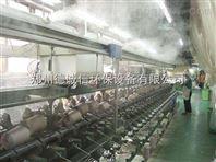 纺织化纤厂增湿设备十大品牌