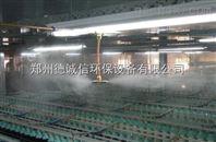 纺纱厂车间加湿器生产厂家?