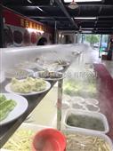 蔬菜保鲜加湿机器多少钱