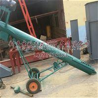 219mm饲料玉米水泥干粉砂浆提升机