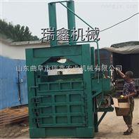 可定制废料打包机 10吨小型废纸压块机