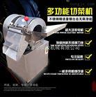 JQS-30土豆切丝机结构原理 切菜机适用范围