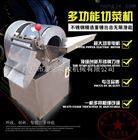 JQS-30家用不锈钢切菜机 切丝机工作原理