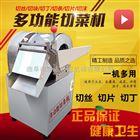 JQS-30小型马铃薯切丝机 切菜机机产品介绍
