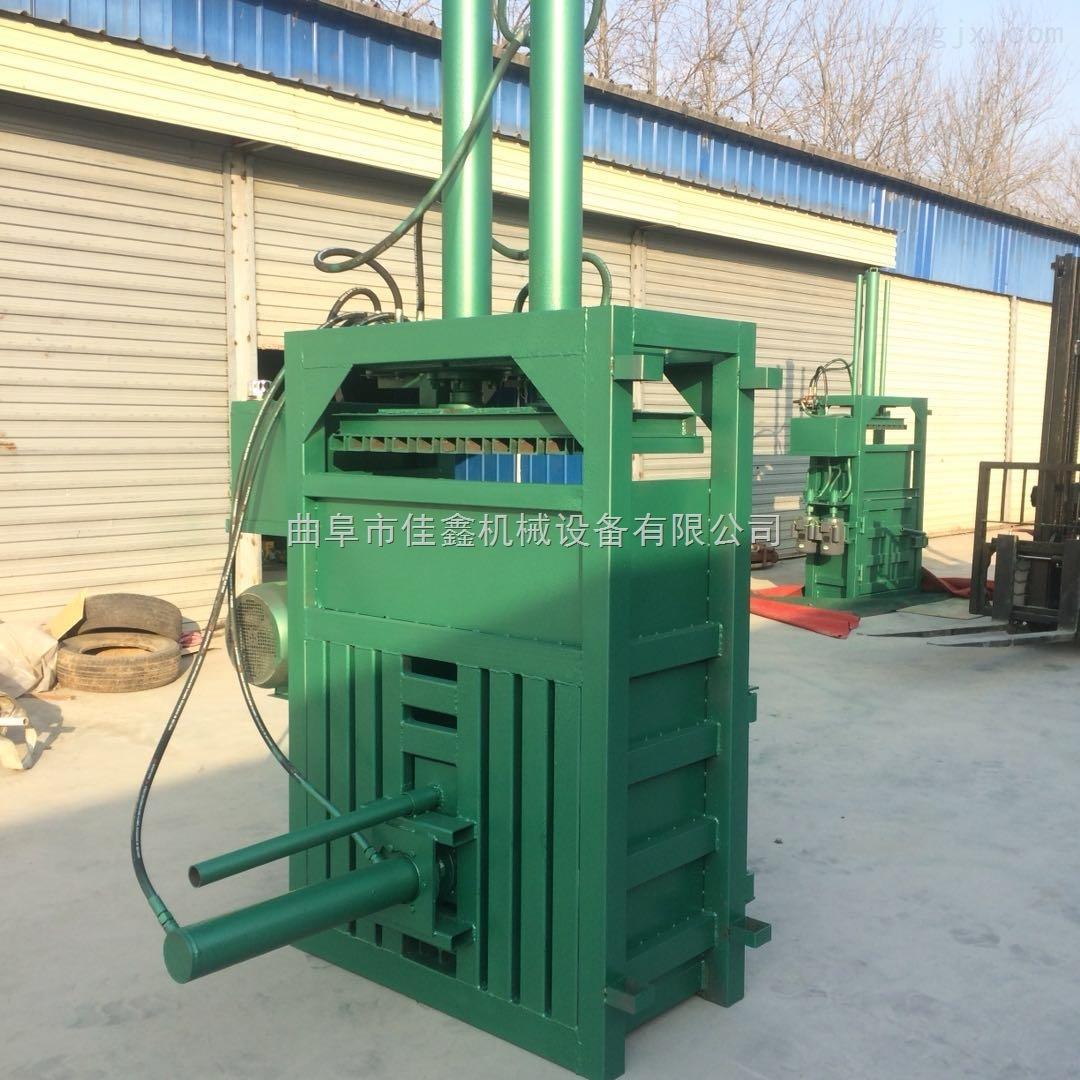 10吨可移动棉花液压打包机 塑料压块机