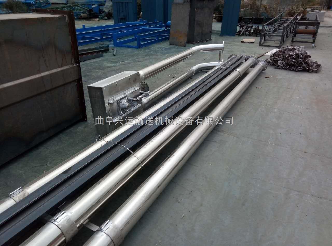 环型单管管链机 石灰粉装罐管链提升机 Lj1