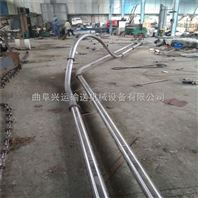 拐弯式管链式提升机 水泥粉用管链上料机