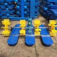 380V1500W4轮水车式鱼塘水产养殖增氧机