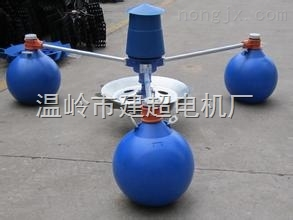 单相220V1500W浮球式增氧机