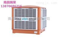 车间通风降温改善环境的方法水冷空调