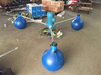 YL-2.2KW叶轮式渔业鱼塘浮球增氧机
