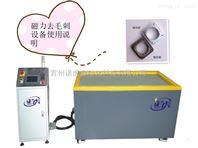 铜件专用全自动超声波抛光清洗设备一台机器