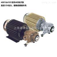 美国HYPRO 4001和4101系列直流4叶转子泵