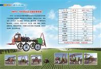 金羽公司-自走式喷杆喷雾机