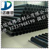 鹤壁HDPE管厂家免费提供管道设计要求
