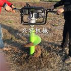 xnxj-30厂家直销小型植树钻洞机手提植树挖坑机